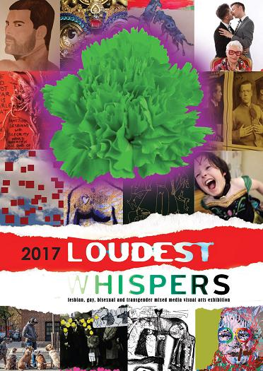 2017 Loudest Whispers event